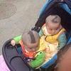 Différencier des jumeaux